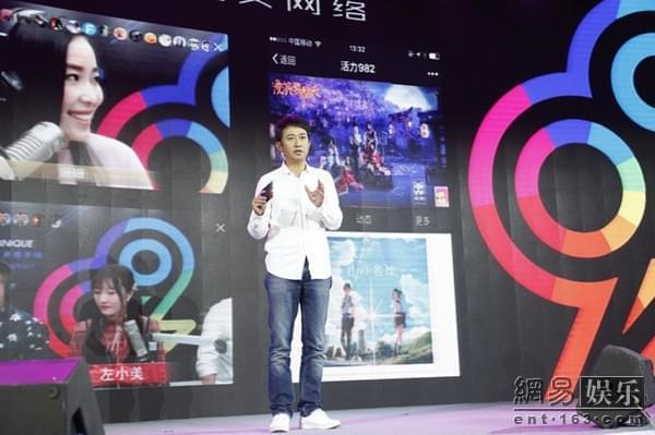 技术与内容双赢  北京青年广播从你的新世界路过