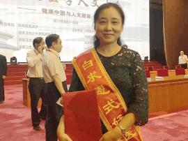 """邯郸:顾秀玲荣获全国首届""""白求恩式好医生""""称号"""
