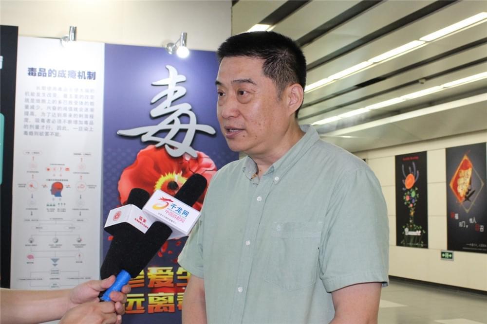 北京市禁毒教育基地管理中心副主任、北京禁毒志愿者总队常务副总队长石建春在现场采访中呼吁广大民众关注禁毒、参与禁毒