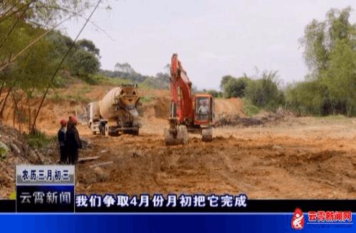 云霄:和田路提前开工建设 将成县城西北大通道