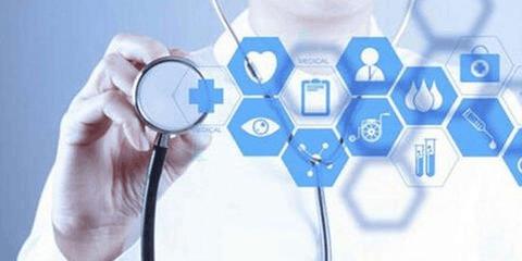 山东参保人这些定点医疗机构可跨省就医直接结算