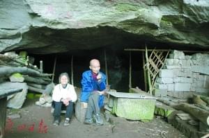 老夫妇隐居山洞半世纪 把子女培养成大学生