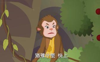 佛教智慧故事:【猴王悲心感召】