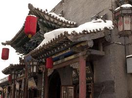 祁县古城保护项目获法国开发署7000万欧元贷款