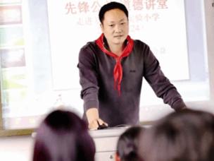 先锋公益创始人马晓兵:8年组织公益活动600多场