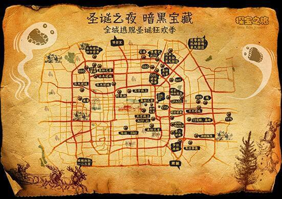 一份圣诞地图,在圣诞季穿越北京全城,探索秘密!