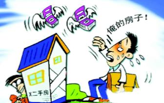 购买二手房要查清房屋信息 隐瞒信息可撤销合同