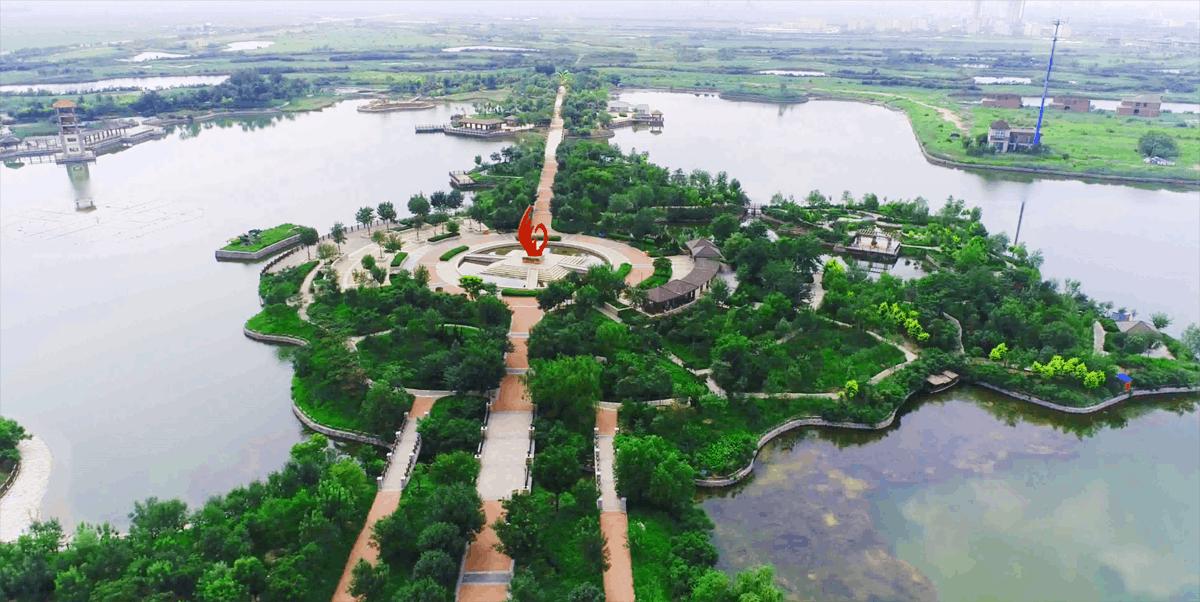 七星湖公园