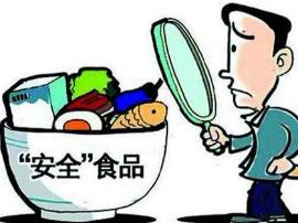 陕州区食药监局:多举措确保食品安全