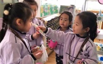 市南区教育第六幼儿园中一班开展春季护齿行动