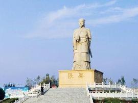 河南这个县曾是张骞的封地,诸葛亮在这里烧了第一把火
