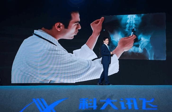 科大讯飞发布10款AI行业工具和4个AI应用场景新品