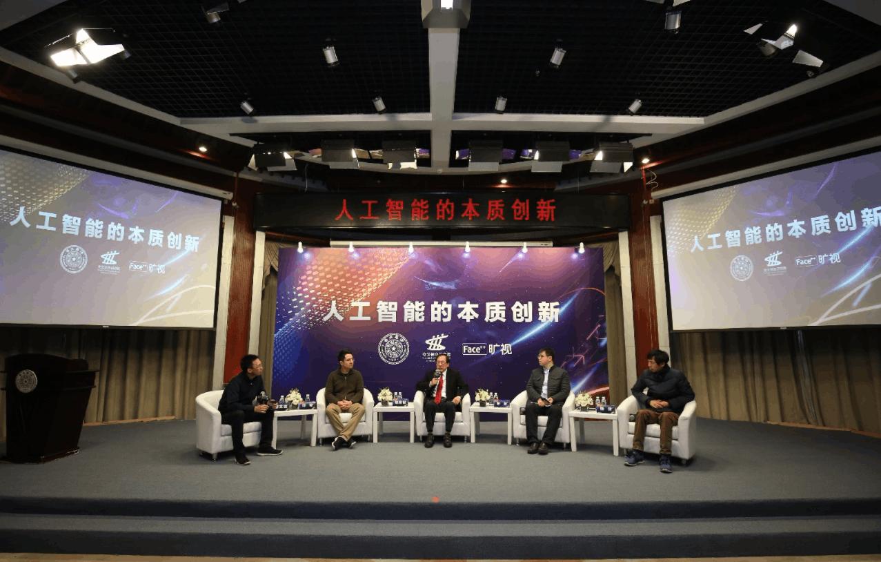 姚期智加盟旷视学术委员会 探索AI本质与理论基础