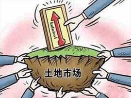 中国楼市库存创31个月新低 土地成交额涨逾四成