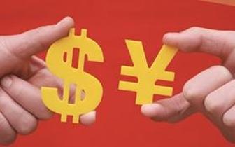 人民币兑美元年内已升逾4% 再创新高