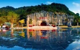 广西丹泉洞天酒文化旅游景区  美成样了