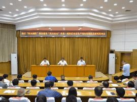 城阳曝光22家安全生产违规企业