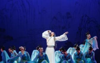 舞蹈之塑造诗仙 民族舞剧《李白》首登国家大剧院