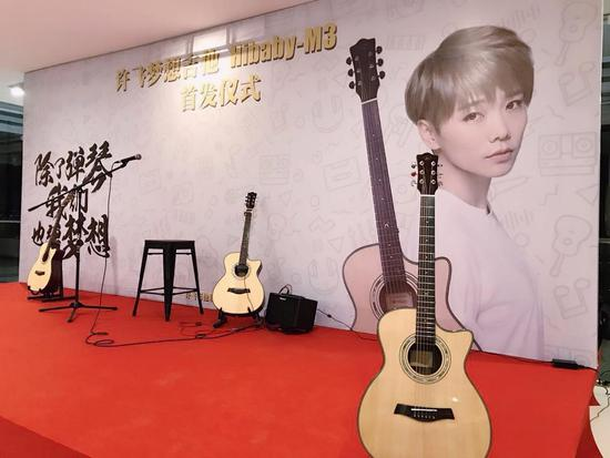 许飞创办的音乐教育品牌许飞吉他私塾
