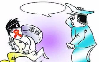 湖南长沙县一男子为6000元报酬帮忙运输毒品被批捕