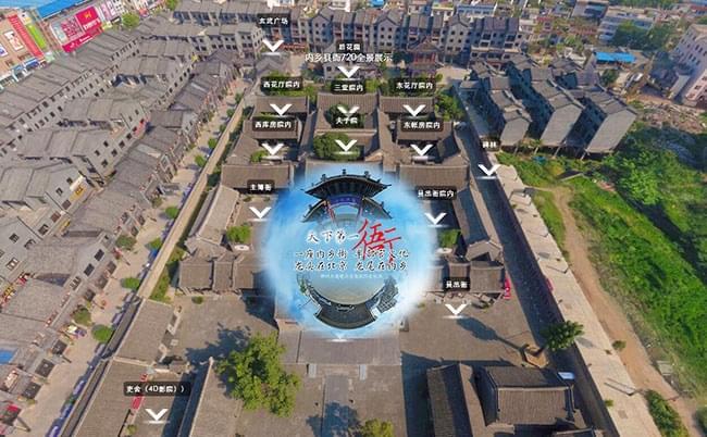 内乡县衙数字博物馆点击量过10万 智慧旅游优势凸显