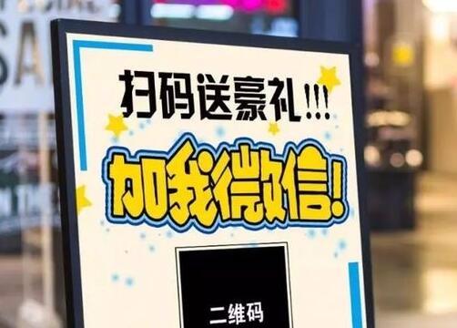 市消委发布春节消费提示 警惕扫码送礼等新型诈骗