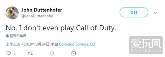 """其在推特回应称""""甚至不玩这游戏"""""""