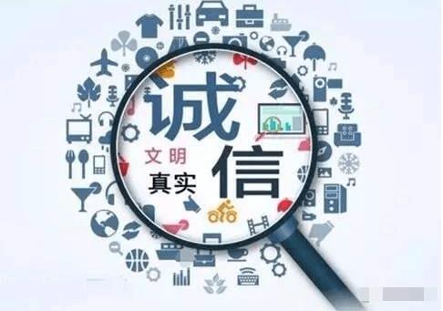 荆州城市信用在全国259个地级市中位居第23位