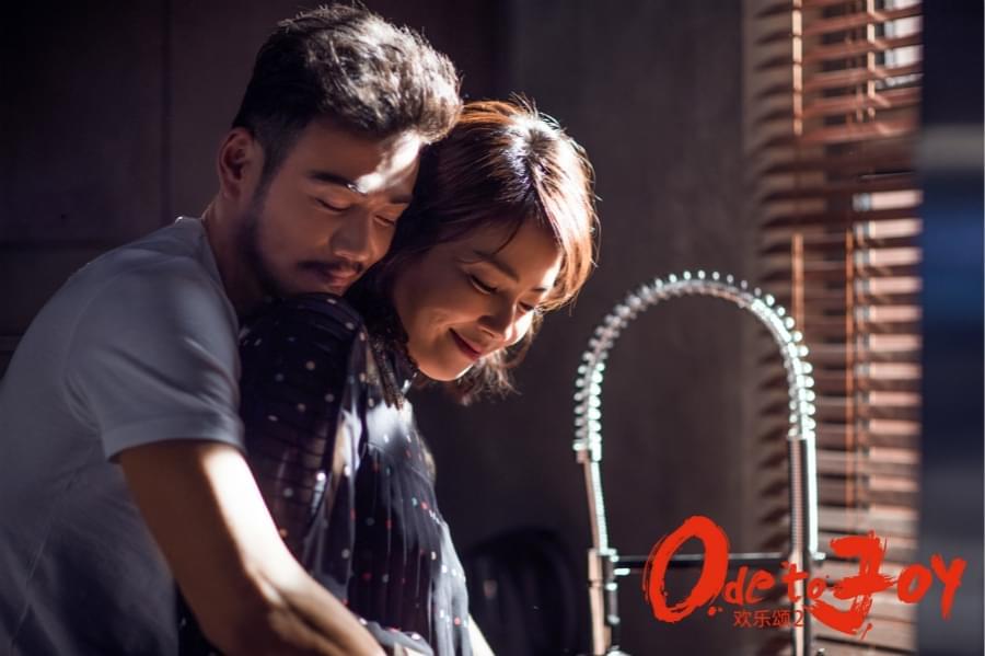 《欢乐颂2》关关谢童感情生变 男生角色引发热议
