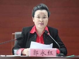 郭永红拟提名为随州市政府市长候选人