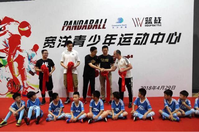 佛山宽洋青少年运动中央揭幕 集足球篮球于一体