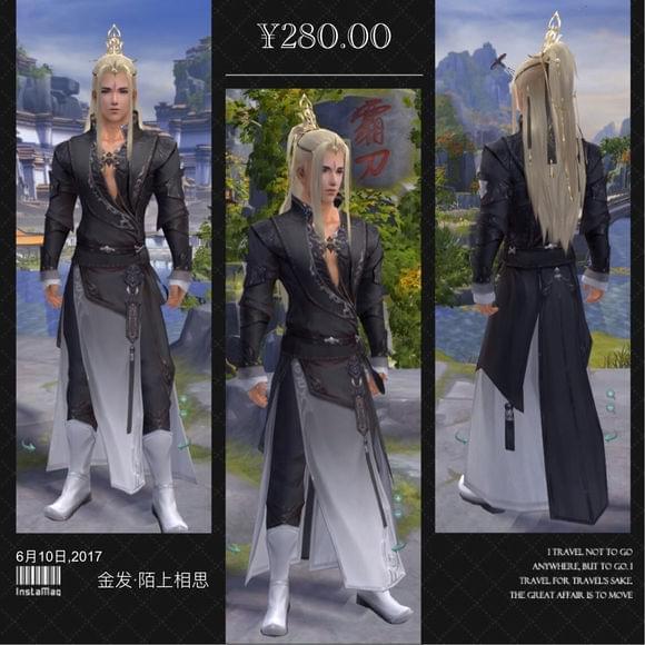 剑网3历代成男金发盘点 九款成男金发都是经典