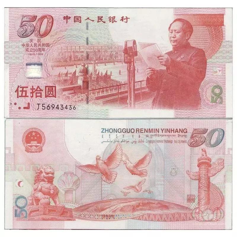 新版人民币即将发行?别再被这个视频忽悠了
