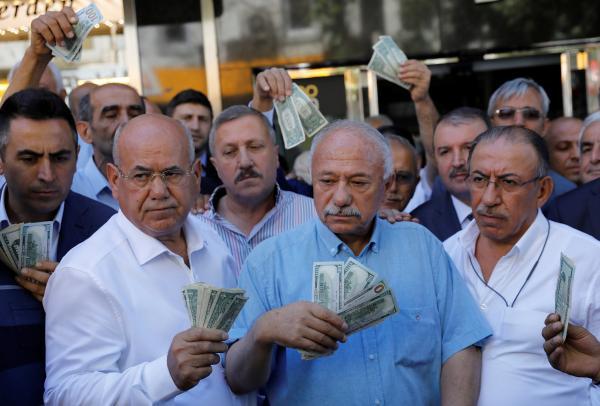 土耳其也退出美债主要持有国行列