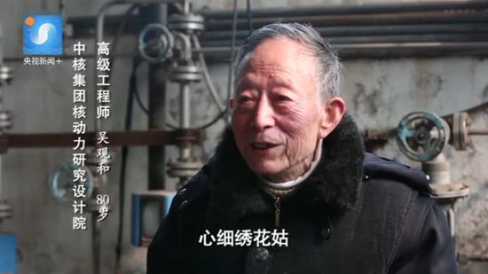 解密中国核潜艇研制的故事:第一度核电从这里发出