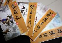 00后仍然喜欢金庸 最想成为黄蓉、小龙女和令狐冲