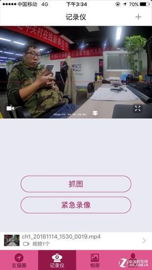 记录仪应用大讲堂--WIFI互联和设置操作