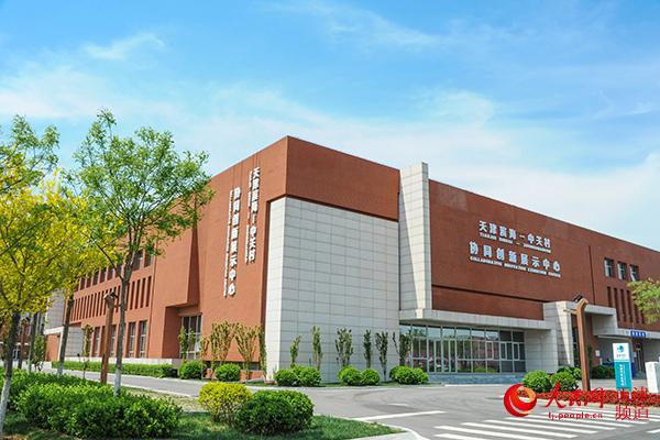听!天津滨海新区开发开放的铿锵足音
