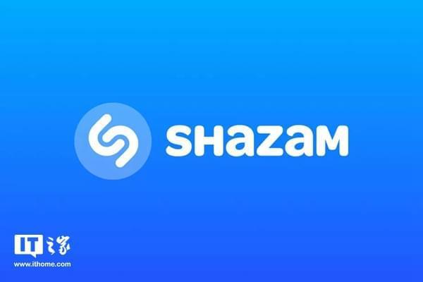 苹果证实已收购Shazam:2014年后最大一笔收购