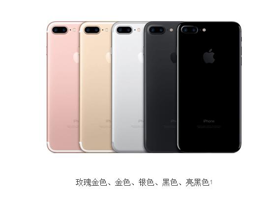 苹果iPhone 7下午预约 详细购买攻略在这里的照片 - 2
