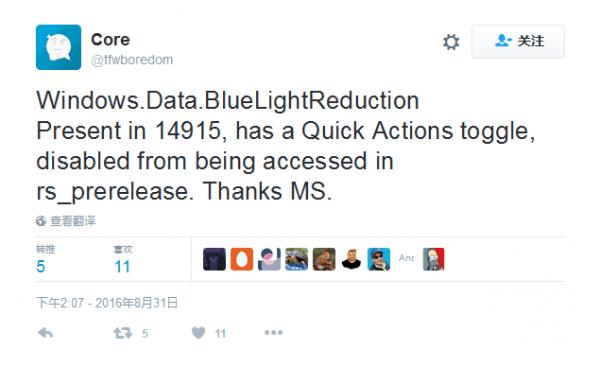 Windows 10桌面端/移动端有望引入蓝光保护功能的照片 - 2