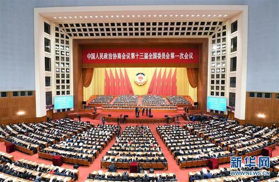 全国政协十三届一次会议闭幕 习近平等党和国
