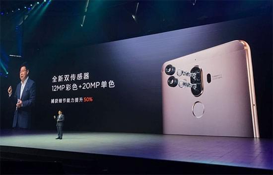 华为在华发布三款Mate 9新机 最高8999元的照片 - 12