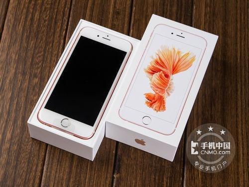 全网通国行售价 iPhone 6s手机价格多少钱