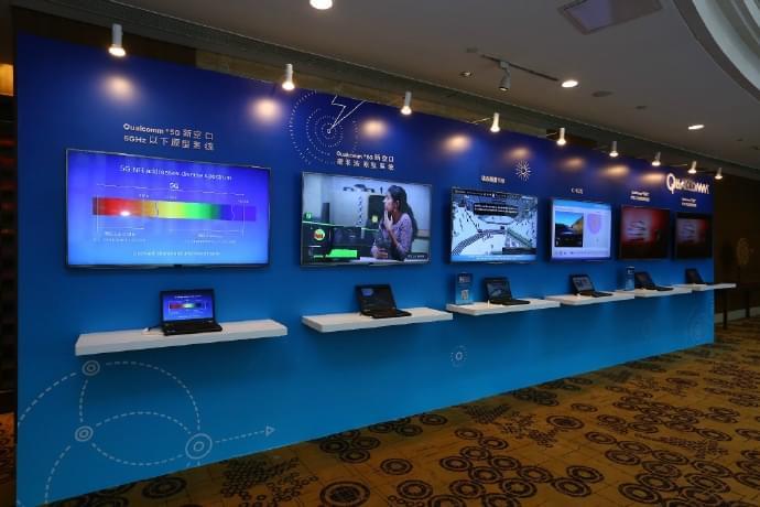 5G即将到来:中兴、高通和中国移动宣布开展5G新空口试验的照片 - 4