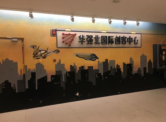 华强北淘金客的生存路:逃离还是留守的照片 - 4