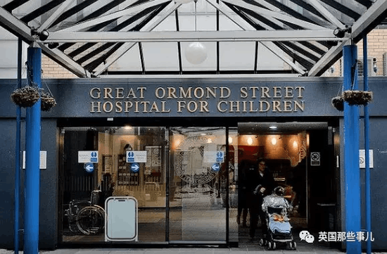 Great Ormond Street Hospital儿童健康研究中心