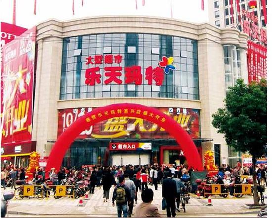 命运多舛!两大韩国巨头接连出售中国内地市场门店