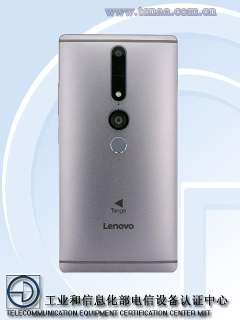 首款消费级AR手机:联想Project Tango国行亮相