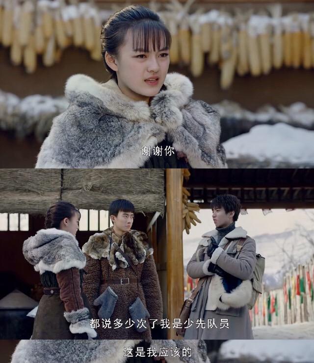 王俊凯文淇的新戏是一部东北爱情故事吧? 也太甜了